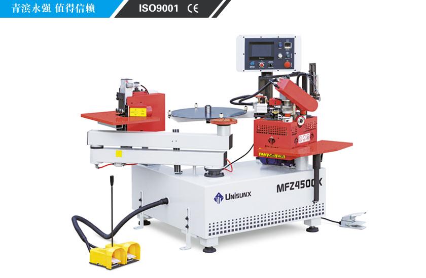 MFZ450QX Curve Edge Banding Machine-Qingdao Yongqiang